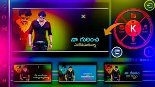 Best Attitude Whatsapp Status Video Editing in Telugu 2020