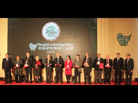 Second Shanghai Archaeology Forum 2015 - Opening Ceremony