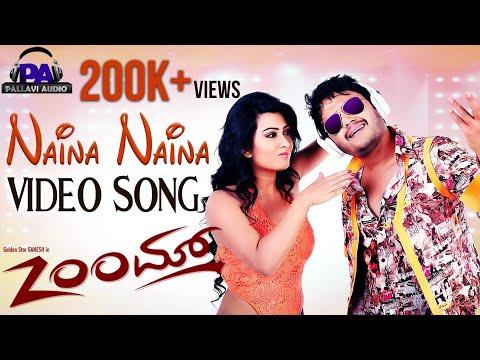 Naina Naina Full Video Song || Zoom Movie Video Songs || Ganesh, Radhika