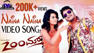Naina Naina Full Video Song || Zoom Movie Video Songs || Ganesh, Radhika