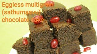 Eggless health drink mix chocolate cake - Cake recipe - Eggless cake - Eggless chocolate cake recipe
