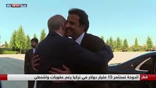 التقارب مع أنقرة وطهران يهدد علاقة قطر بالولايات المتحدة
