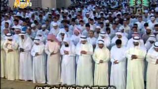 2010 ramadan 27 night surat Al-Hujurat  by shekh mishary al afasy