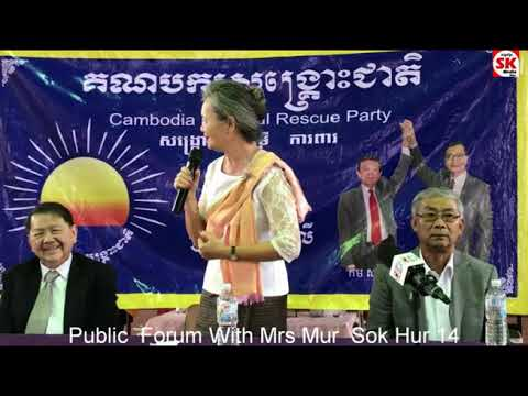 SK Media Report By Korb Sao Public Forum With  Mur  Sok Hur 14