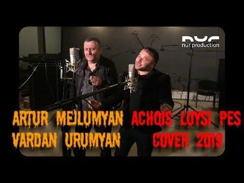 Artur Mejlumyan & Vardan Urumyan   Achqi luysi pes COVER 2019