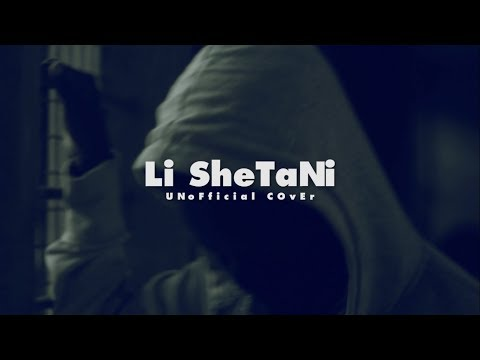 Buganga - Li ShEtaNi   Unofficial Cover  