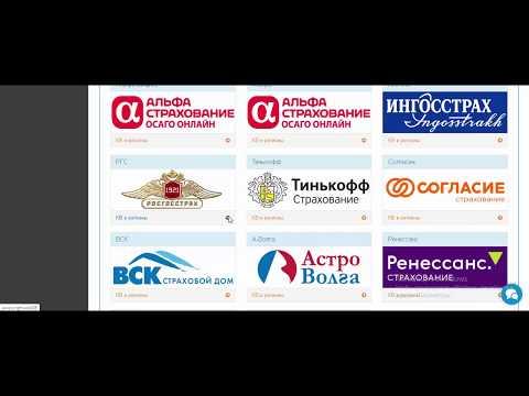 Страховой агент - партнерская программа