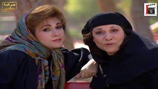 راحت تخطب لابنها بنت شامية من عيلة كبيرة ـ شوفو شو صار ـ مرايا
