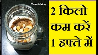 Oats Recipe For Weight Loss in Hindi / Lose 2 KG in 1 Week / Indian Breakfast | Overnight Oats