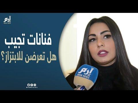 تعليقات مثيرة من فنانات شابات على قضية خالد يوسف.. هل تعرضن للابتزاز؟