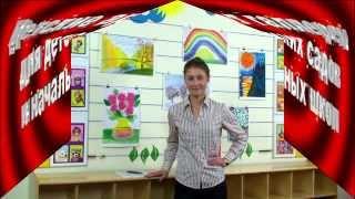 Оформление детского сада, стенды для детских учреждений(, 2013-09-28T13:49:50.000Z)