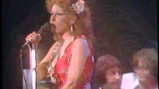 Uptown Da Do Ron Ron Whole Lotta Shakin Goin On Bette Midler & Jerry Lee Lewis