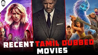 Recent 5 Tamil Dubbed Movies | New Hollywood Movies in Tamil | Playtamildub