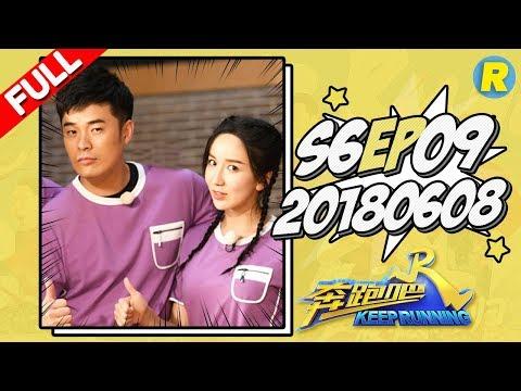 【ENG SUB FULL】Keep Running EP.9 20180608 [ ZhejiangTV HD1080P ]