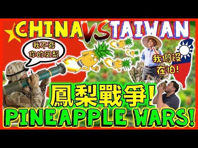 China vs Taiwan: Pineapple Wars! 🇨🇳🍍💥🍍 🇹🇼