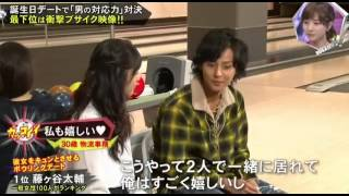 キスマイBUSAIKU!? 田中みな美 2014年11月20日