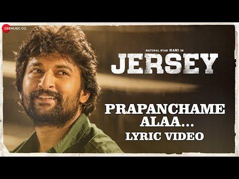 Prapanchame Alaa - Lyrical | Jersey | Nani & Shraddha Srinath | Anirudh Ravichander