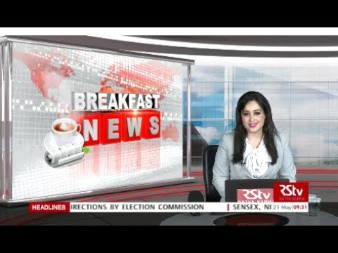 English News Bulletin – May 21, 2019 (9:30 am)