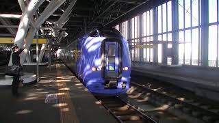 特急宗谷 稚内行き 旭川駅発車【警笛あり】