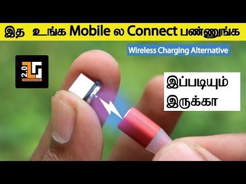 Super Tech Wireless Charging Alternative Power of Magnet  Tamil TechGuruji