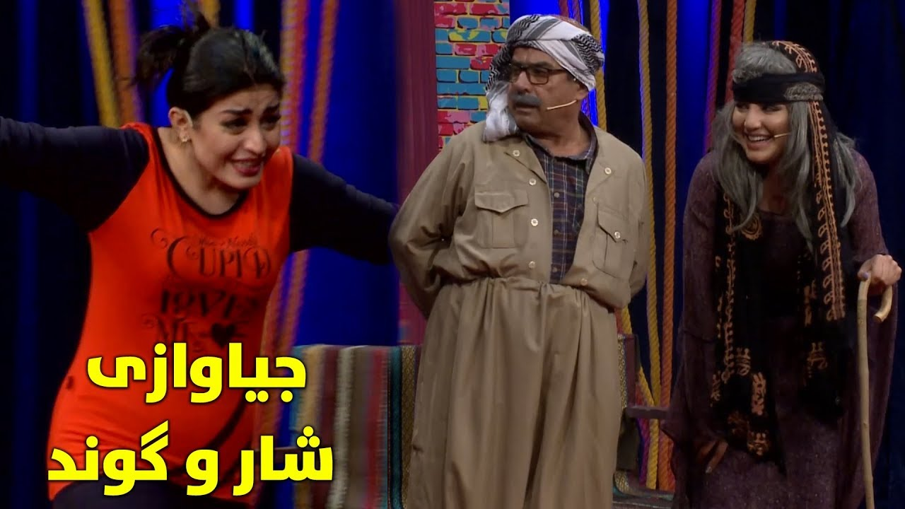 Bazmi Bazmi Alqay 69 - Part2