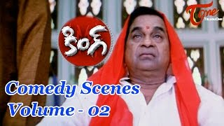 King Movie Comedy Scenes || Back to Back ||  Nagarjuna || Trisha || Volume 02