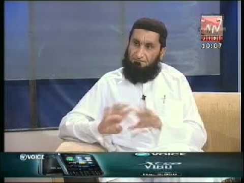Alkhair  Trust Co-chairman Tv interview