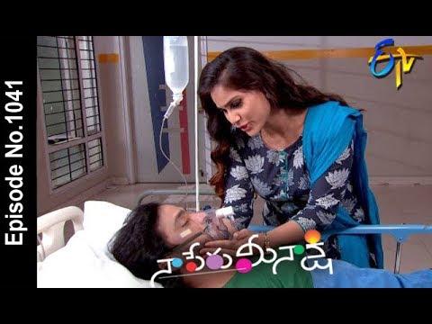 Naa Peru Meenakshi   23rd  May 2018   Full Episode No 1041   ETV Telugu