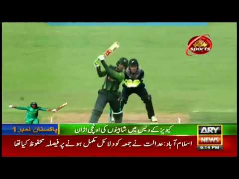 "3rd T20I NZ v Pak: ""Special"" time as Pakistan go top of the Twenty20 world"