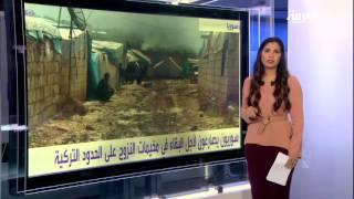 #أنا_أرى ضربات جوية تستهدف سوق معرة النعمان في ريف إدلب الجنوبي