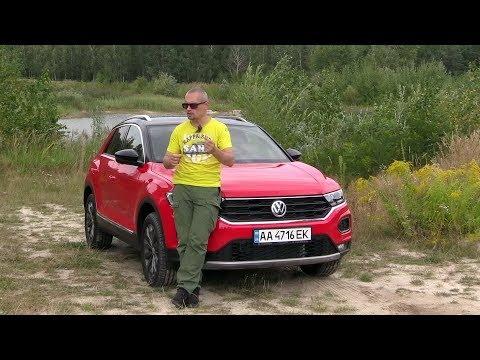 Кроссовер T-Roc: когда Volkswagen дешевле, чем Skoda.