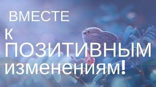 Приветственное видео канала Мусаевой Гули.