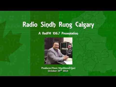 Radio Sindh Rung Show - Oct 29th 2014