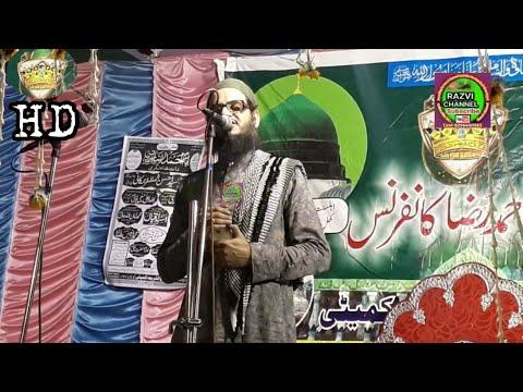 Anokha Andaaz सुरेली आवाज New Naat || Asad iqbal || 14 July 2018_Makka Madina Chal