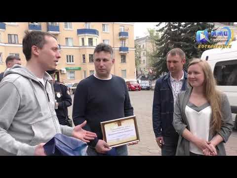 Воскресенск посетил министр по благоустройству Московской области Михаил Хайкин
