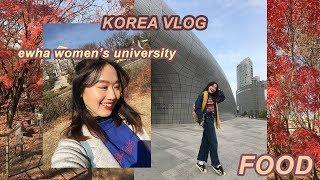 🇰🇷Korea Vlog 2018: Ewha Women's University + a LOT of KOREAN FOOD 🥘 vlog.36