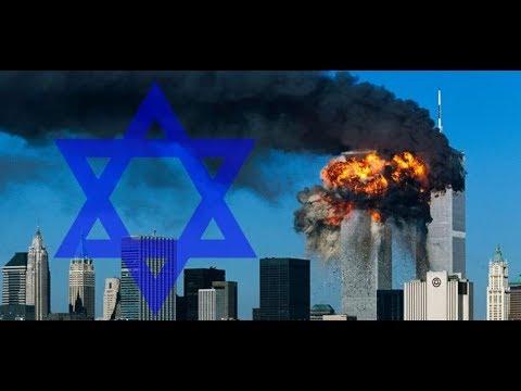 911 conspiracy!?!?!?
