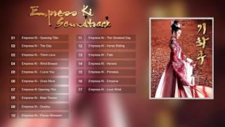 Download Video Empress Ki - Flower Blossom MP3 3GP MP4