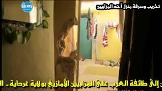 Repeat youtube video أحداث غرداية 26.12.2013 تغردايت تاوات les événements ghardaia الجزائر Algérie Events Algeria