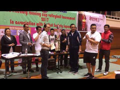 Galkot  sports club Tokyo Japan  all team