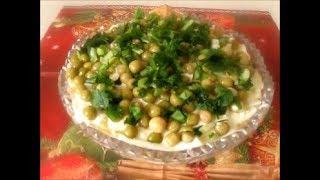 Слоёный рыбный салат // Fish salad