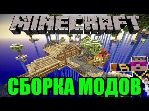Игра Готика 3 - Расширенное издание (2012) Скачать Торрент ...