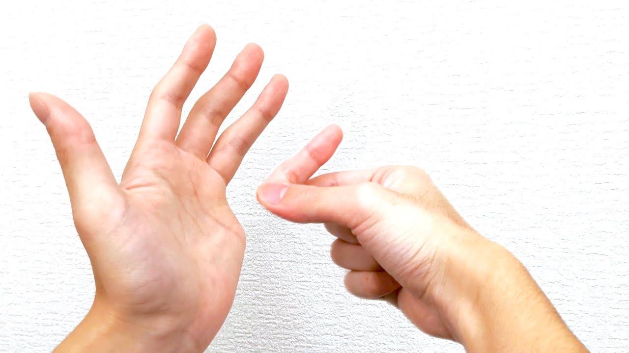 これが一番 指が取れたように見えるマジック種明かし - YouTube