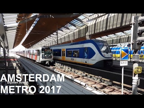 Amsterdam Metro 2017