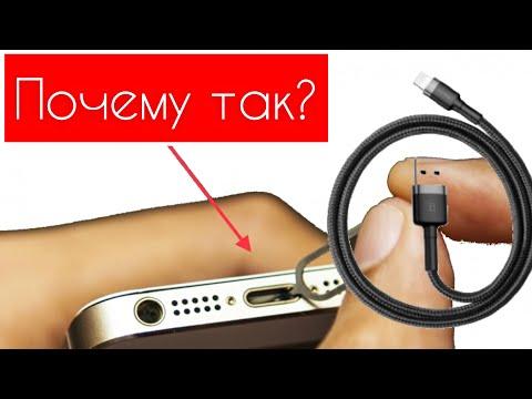 ❓Почему НЕ заряжаться IPhone/iPad/iPod❓- Apple Experts