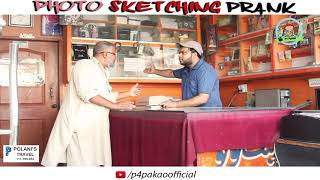 | Photo Sketching Prank | By Nadir Ali & Amir Baba In | P4 Pakao | 2018