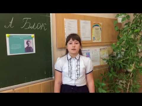 Изображение предпросмотра прочтения – ДарьяСкороходова читает произведение «Рассвет» А.А.Блока