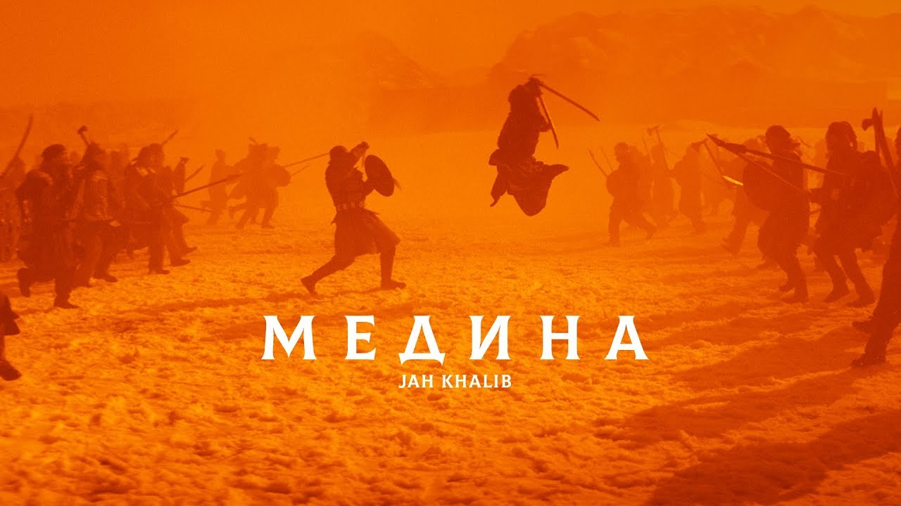 Jah Khalib Medina Youtube