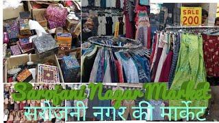 *New* Sarojini Nagar Market Summer Collection 2019| Sarojani Nagar Tour & Haul|