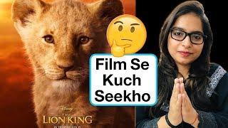 The Lion King Movie REVIEW   Deeksha Sharma